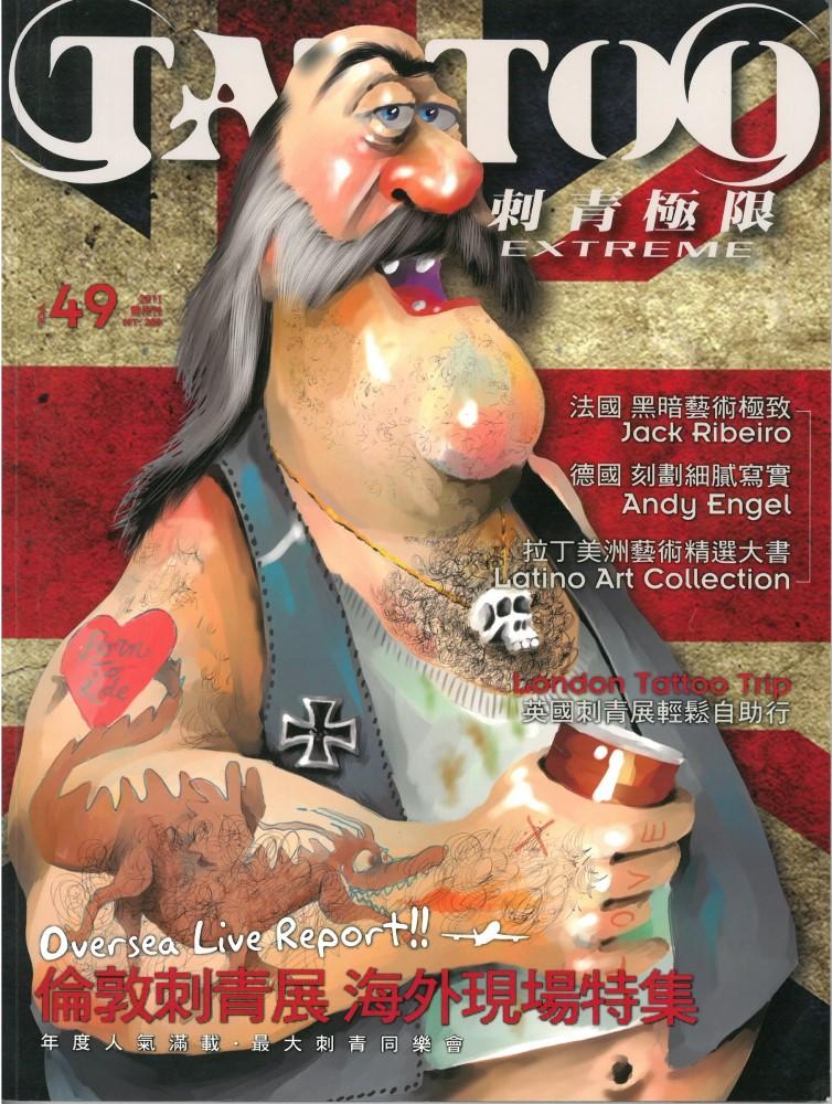 TATTOO EXTREME - Vol. 49 - 2011